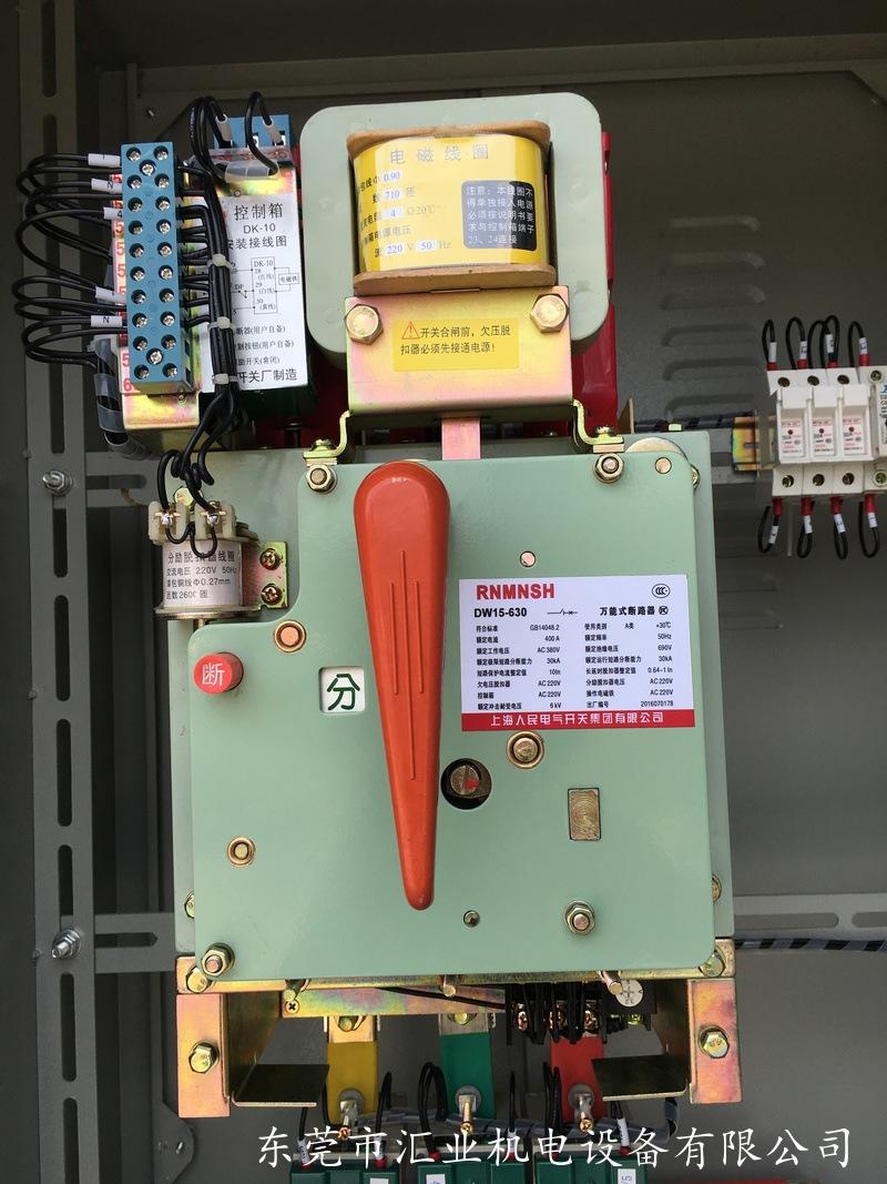 其他配电输电设备