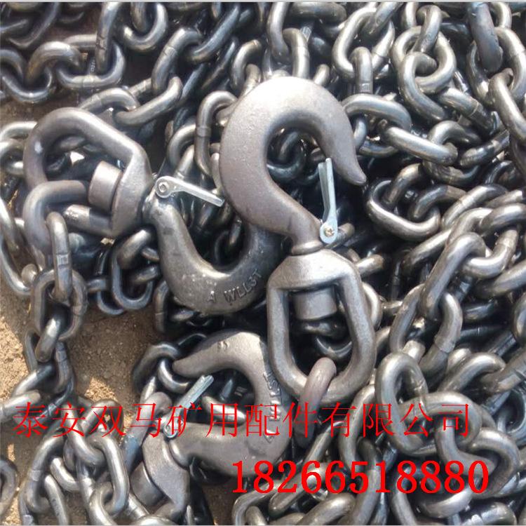 大量销售船用锚链 专业生产定做多种规格型号锚链 量大从优