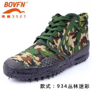 Professional production of limited-time promotion Gifted camouflage training shoes slip resistant camouflage outdoor sho