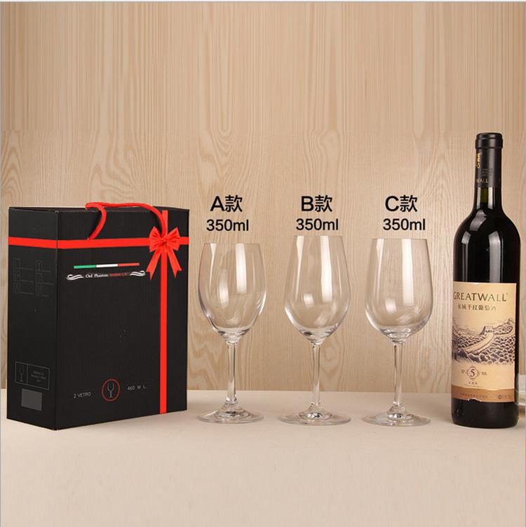 无铅水晶红酒杯高脚酒杯葡萄酒杯2支礼盒套装波尔多杯酒商赠品