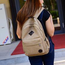 新款大容量韩版帆布双肩包透气耐磨情侣拉链背包竖款纯色旅游书包
