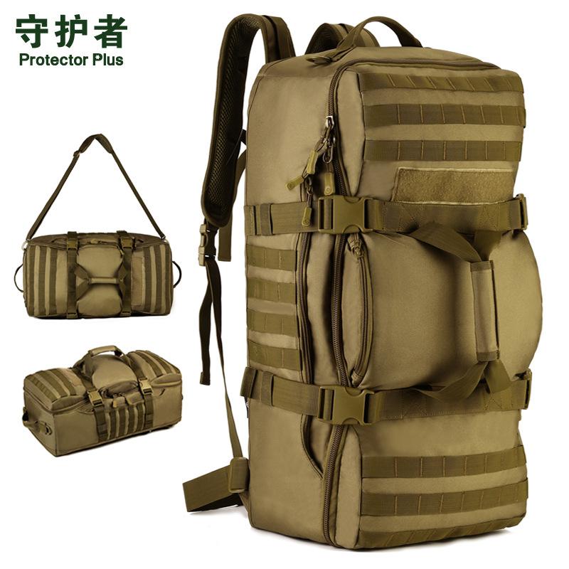 60升行囊包多用背包手提包旅行男包大容量行李包登山包户外双肩包