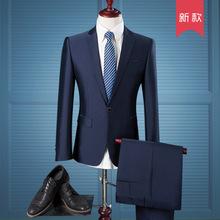 新款男式西服套装商务休闲韩版修身西装新郎结婚英伦礼服6码西装