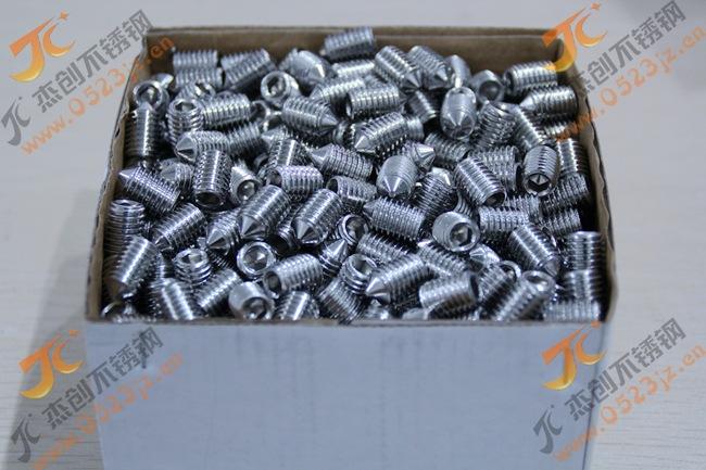 现货供应304不锈钢紧定螺丝M10 内六角尖端紧定螺钉