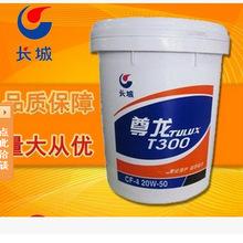 塑料2A9B7E8-297862