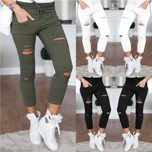 ebay歐洲站外貿新款鉛筆褲 熱賣破洞褲女裝打底褲