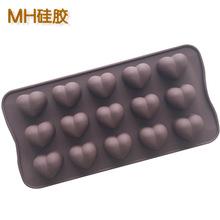 15连爱心心形硅胶巧克力模 手工DIY硅胶巧克力模具手工皂模冰格模
