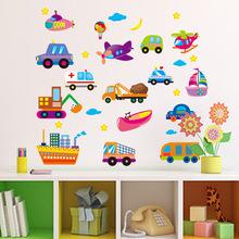 新款儿童房可移除墙贴卧室沙发背景墙装饰贴纸卡通小汽车XL2008