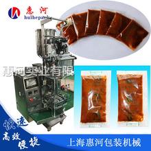 半流体包装机 海鲜酱包装机 小袋膏体包装机 袋装豆腐乳包装机