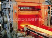 热轧机 轧钢生产线  加工机械 自动化控制系统