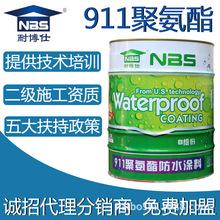 其他助剂B17-17375