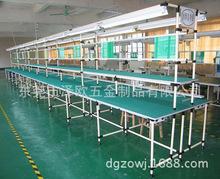 精益管工作台 双面带灯铝合金打包防静电工作台 不锈钢工作台定制