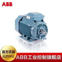 ABB電機 馬達 M3AA電機 4KW 2級 B3 B5 380V 鋁殼電機 異步電動機