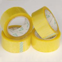 供应封箱胶纸透明包装打包封口胶纸优质质耐用不易断厂家直销