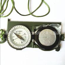 正品41厂97式指北针 97指南针 夜光显示