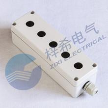 5孔防水按钮盒80*250*70ABS塑料按钮盒 非标按钮盒