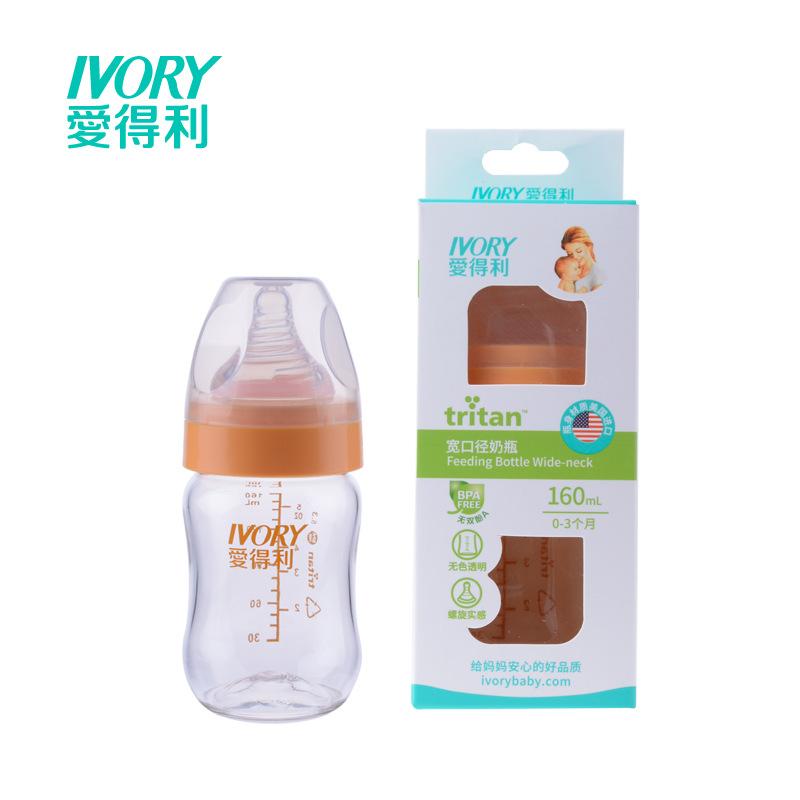新品 爱得利特丽透Tritan宽口径奶瓶160ml(原配S号奶嘴)AA-121
