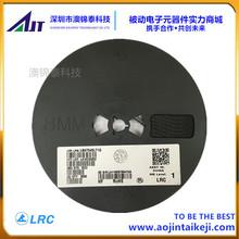 LRC/樂山無線ESD單向保護二極管 LESD9D12T5G  SOD923 一盤8K