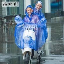 优质供应 双人电动车雨衣 透明时尚大帽檐摩托车加大加厚成人雨披