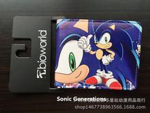 刺猬索尼克公仔Sonic超音鼠钱包皮夹 电子游戏周边索尼克钱包