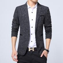 秋季男士休闲西服男韩版修身薄款青年小西装外套男便西潮英伦上衣