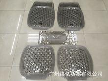 厂家供应 PVC汽车脚垫 地胶 通用脚垫 透明盆型脚垫 防水环保地胶