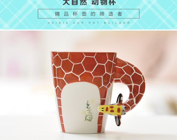 3d立体手绘陶瓷马克杯 纯手绘动物杯卡通水杯彩绘咖啡杯 logo