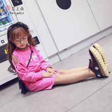 女童套装2019春装新款韩版儿童字母露肩长袖上衣短裙两件套