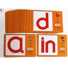 幼儿元汉语拼音字母大卡片全套 小学早教认知识字磁性贴一年级