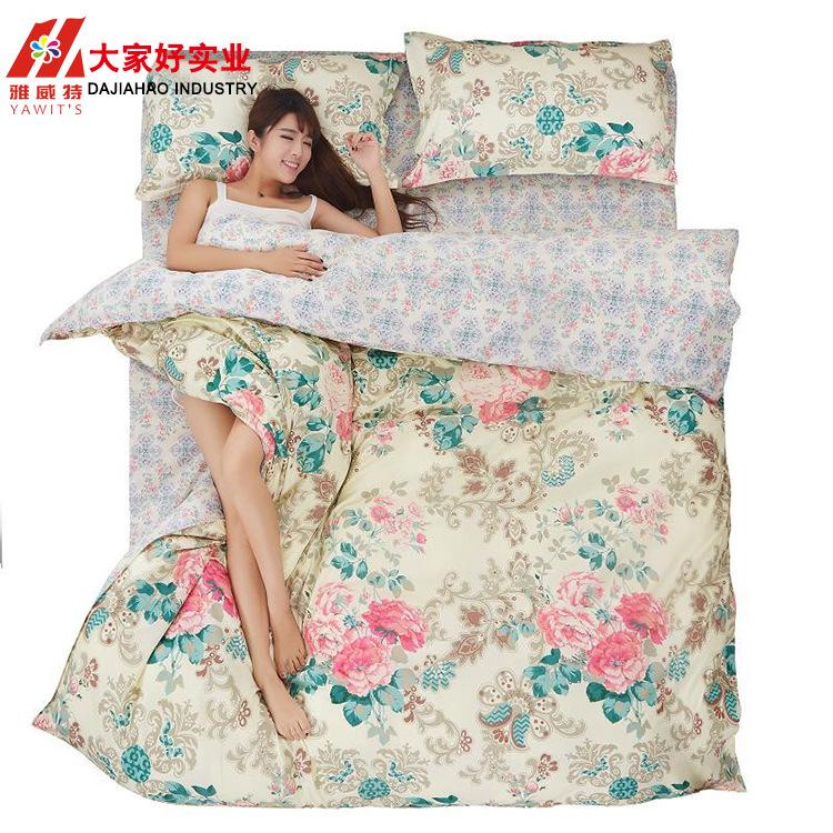 仿棉磨毛加密斜纹学生被套 双人被罩床单 床上四件套磨毛四件套