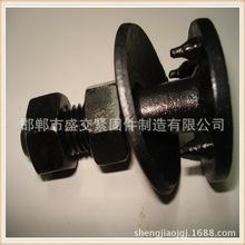现货输送带螺丝 皮带钉 畚斗螺丝 厂家输送带连接螺栓 12*60