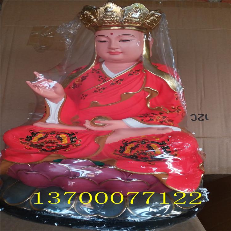 辽宁沈阳佛像厂 地藏王菩萨 北京佛教用品批发 货到付款 破损有补