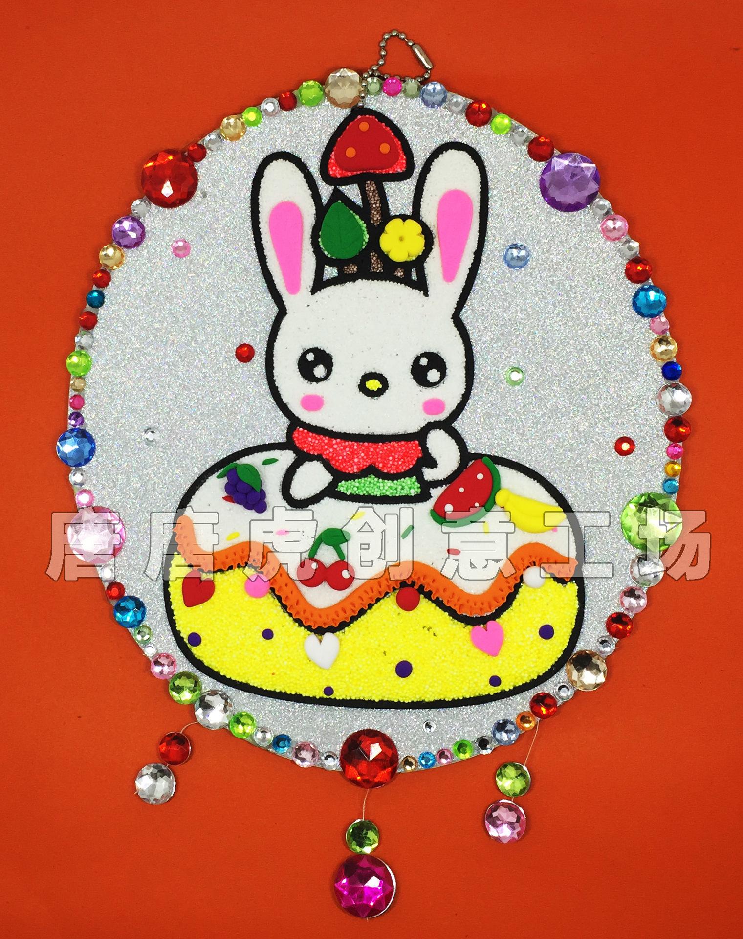 【唐唐虎】儿童手工diy彩钻画 珍珠粘土画 雪花泥 彩泥 魔色板