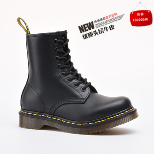 dr 1460 classic 8 holes Martin boots leather high-top boots heavy-bottomed boots male and female couple to help low tide