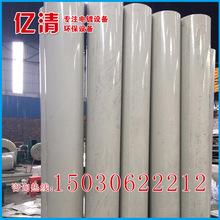 PP通风管 白色PP风管 防腐耐酸碱塑料 PP管道 聚丙烯PP管材