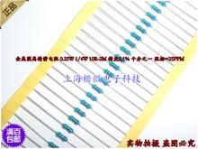 高精密金属膜电阻0.25W 1/4W 100K 100KR 0.1%千分之一