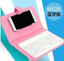適用于iphone11鍵盤皮套安卓蘋果系統華為通用藍牙手機皮套手機套