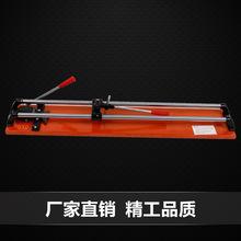 【供销】手动瓷砖切割机 瓷砖推刀推拉切割刀 地板砖切割机