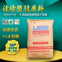 焊接设备09D004-946