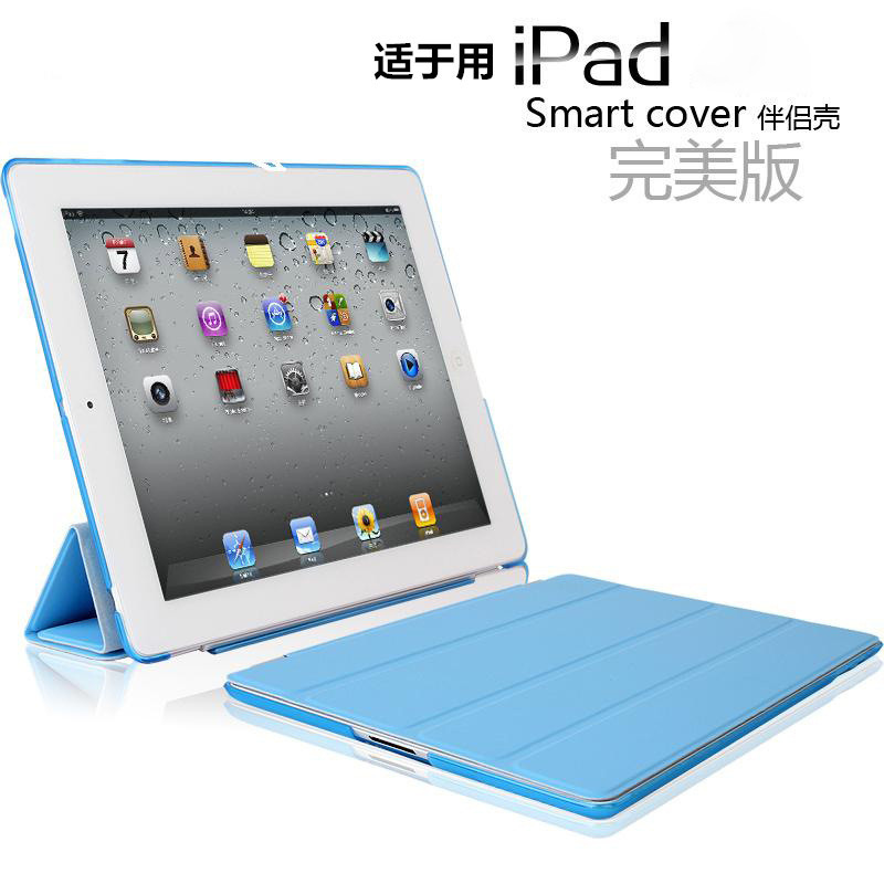 ipad air<font color=red>保护</font><font color=red>套</font>超薄ipad3/4/5/6<font color=red>保护</font><font color=red>套</font><font color=red>mini</font><font color=red>2</font>迷你 休眠smart cover