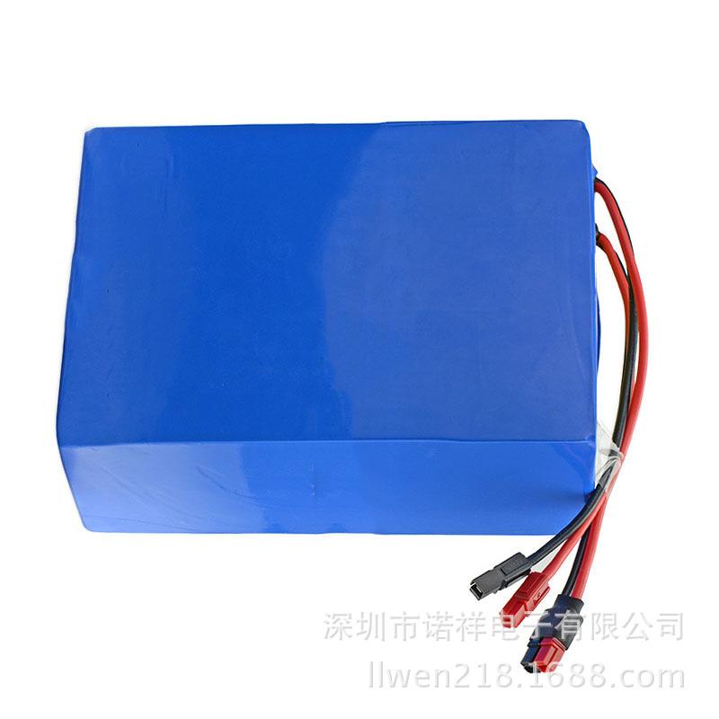 厂家制定72v40Ah锂电池组 电动三轮车扭扭车电池 18650锂电池