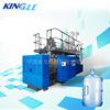 82PC5加仑水桶吹塑机节约水资源从矿泉水桶循环利用开始吹塑机