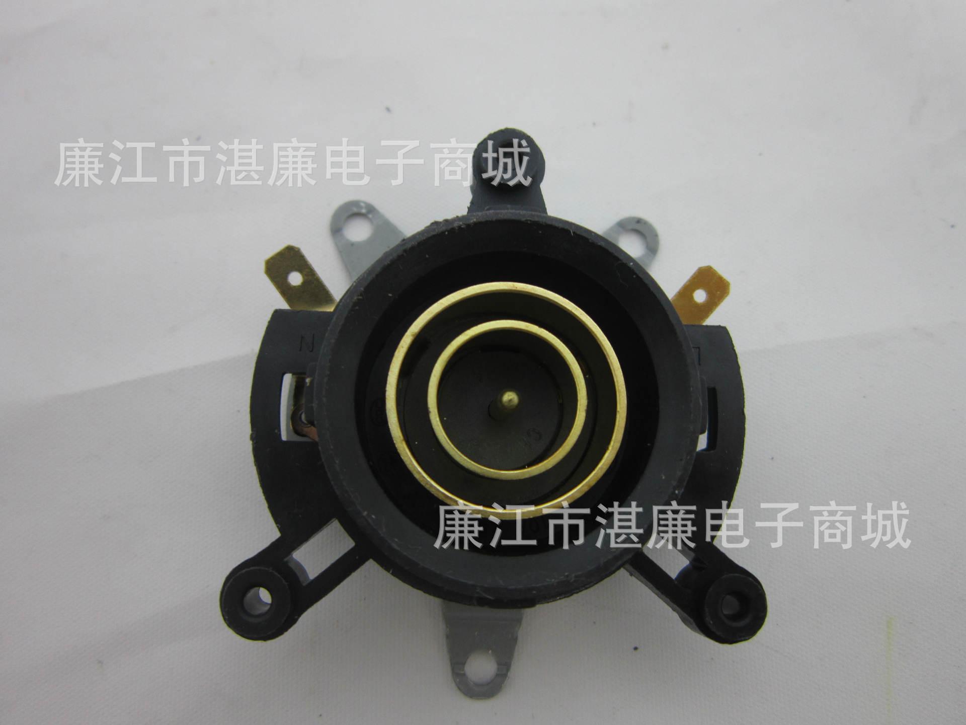 半球电热水壶温控 耦合器一套 上下连接器 底座配件批发