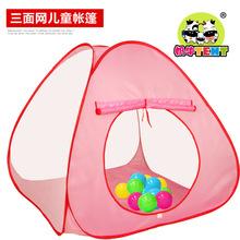 奶牛儿童帐篷透气纱网游戏屋室内外可折叠海洋球池0-3岁宝宝玩具