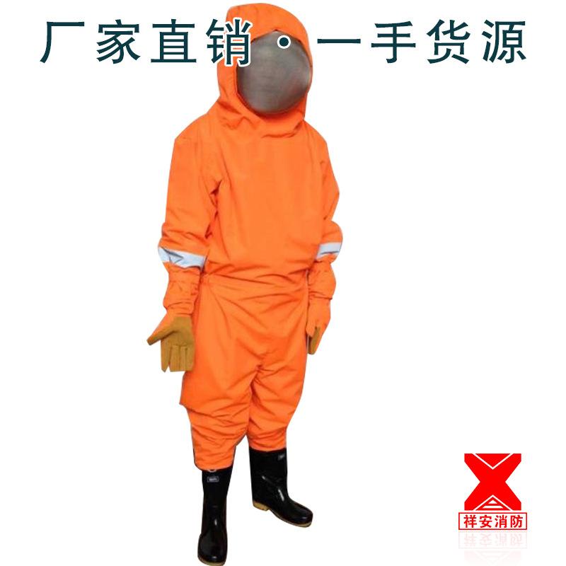 防蜂服/消防防蜂服/连体防蜂服/防昆虫服/防蜜蜂服/蜜蜂防护服