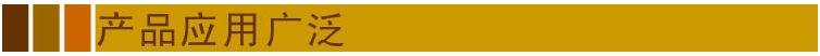太阳集团游戏官方网址应用