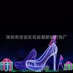 led圣诞装饰灯led节日喜庆灯led图案造型灯led动物造型灯 员工人数:51图片