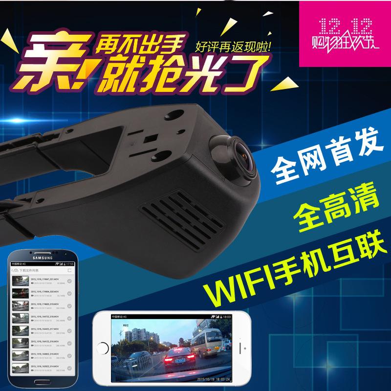 联咏96658隐藏式WIFI行车记录仪超高清1080P雷克萨斯本田丰田日产