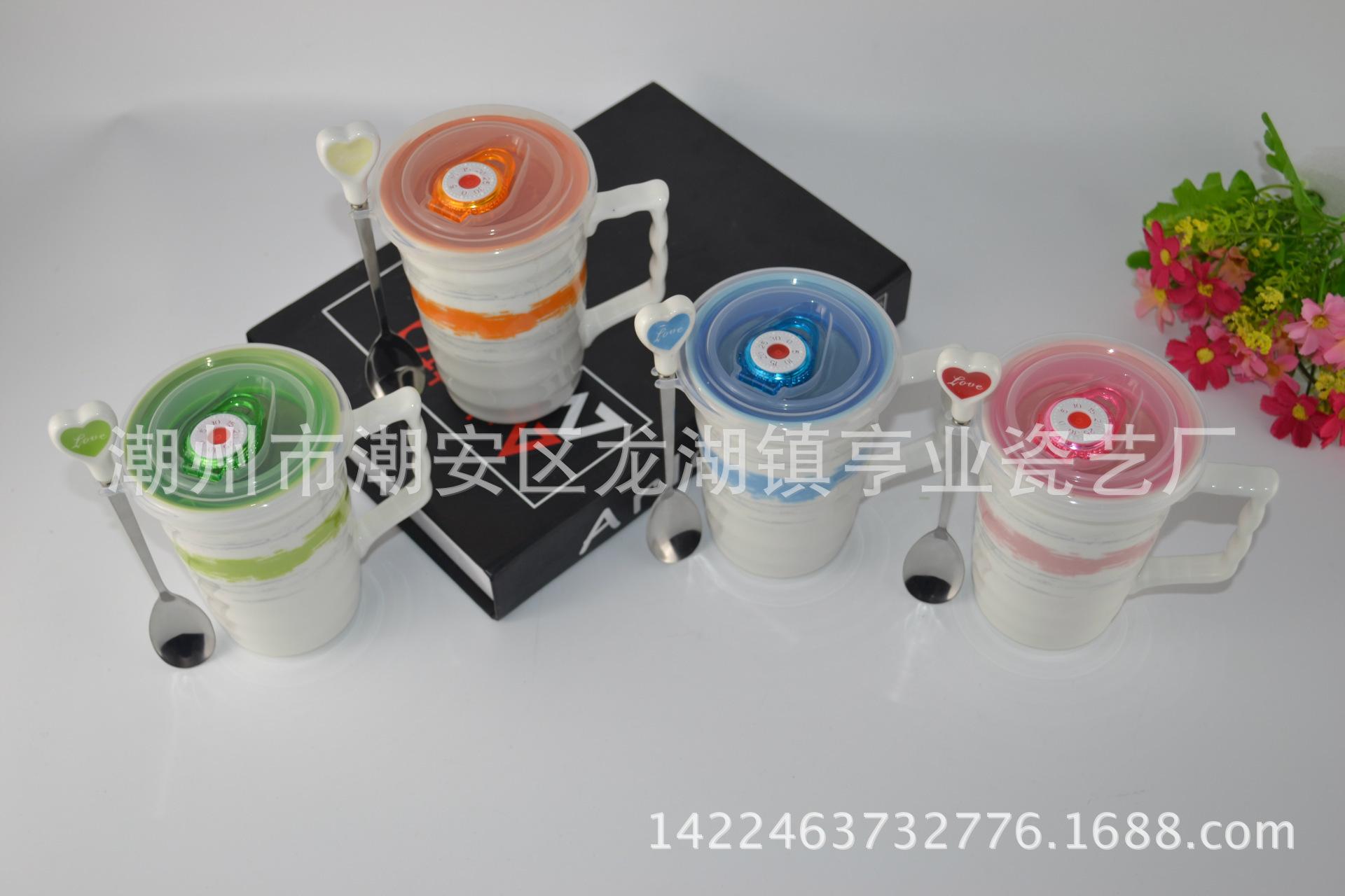 创意马克杯陶瓷杯子咖啡杯牛奶杯彩色条纹水杯带盖带勺