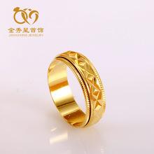纯黄铜镀24K黄金戒指 24K镀金戒指 金秀星饰品 铜首饰批发爆款